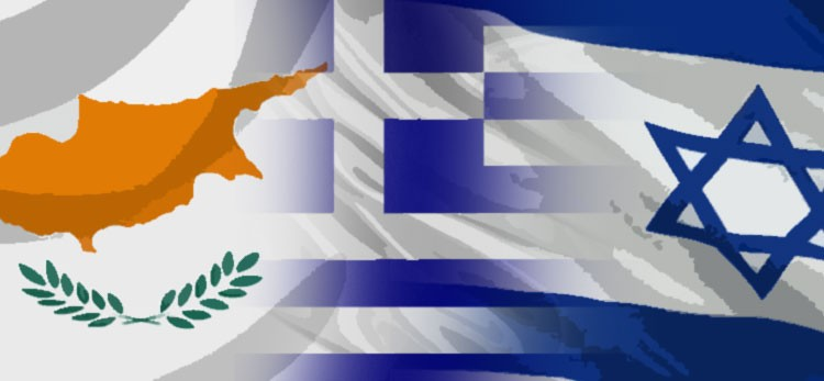 CYPRUS-GREECE-ISRAEL-750x347