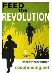 Αφίσα της επιτροπής βιομηχανίας κι αγρών για την υποστήριξη crowdfunding διαδικτυακής καμπάνιας.