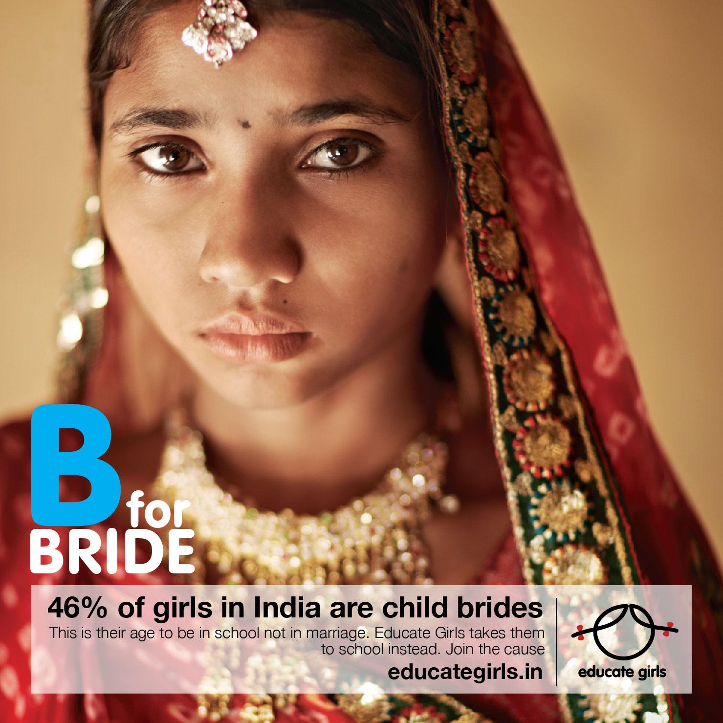 Ινδική παιδιά dating ιστοσελίδα