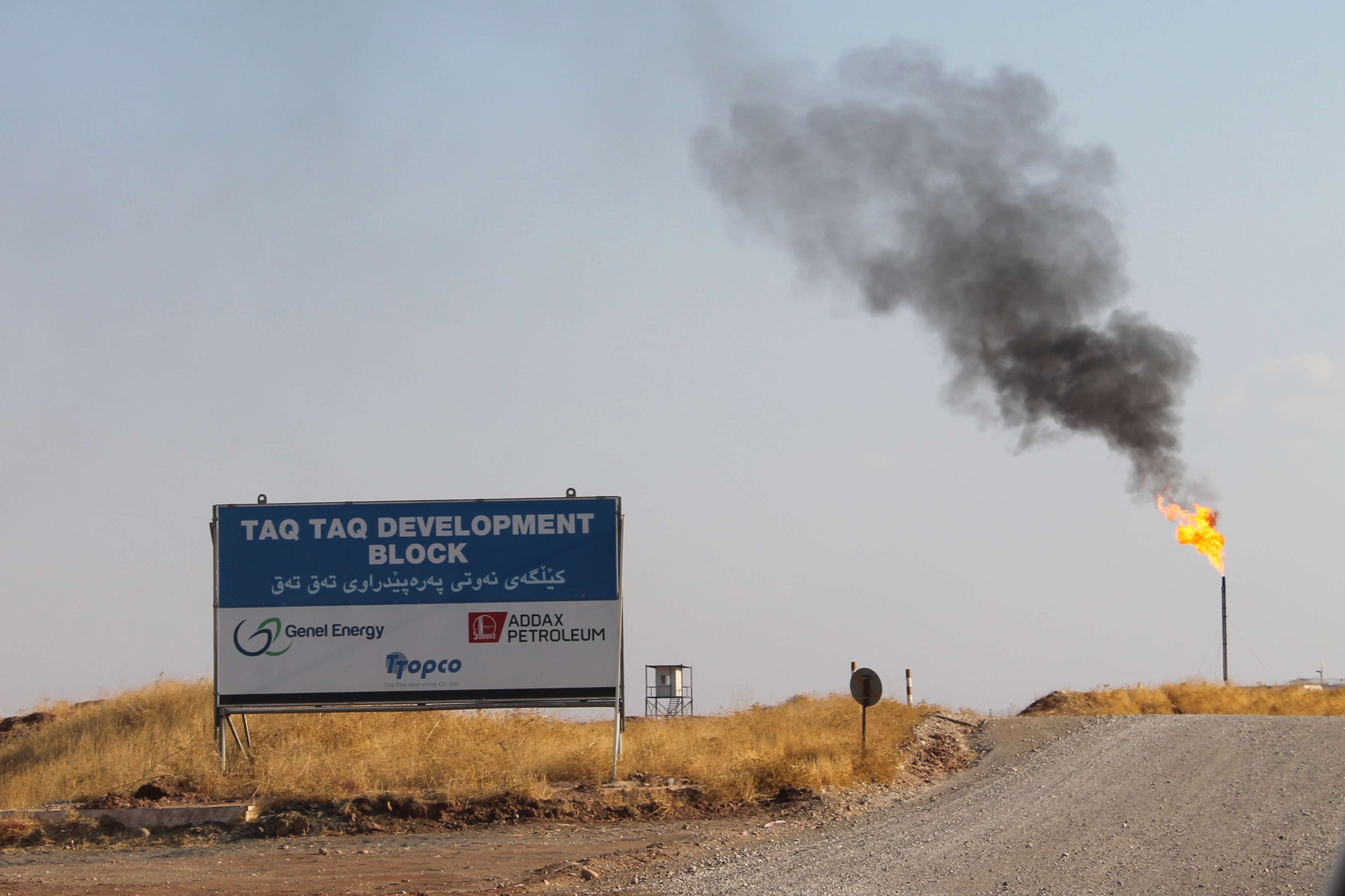 Ο παράγοντας της ενέργειας στο Κουρδικό Ζήτημα...