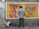 Εγκατάσταση υγιεινής: Κοινωνικές και πολιτισμικές προσεγγίσεις στην περίπτωση της Ινδίας
