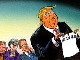 Η αυτονόμηση της Ευρώπης μέσω του εμπορίου με το Ιράν