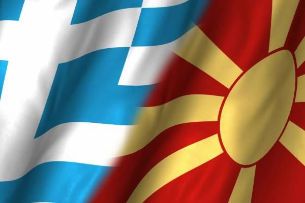 Ζήτημα Ονομασίας της ΠΓΔΜ: Είναι η ονομασία το πρωταρχικό ζήτημα;
