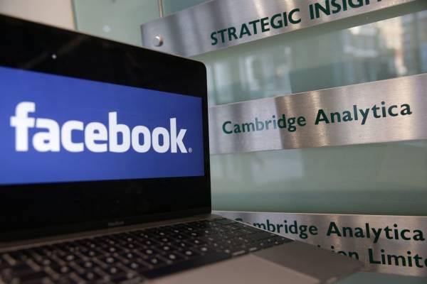 Σκάνδαλο Facebook: Το τέλος της ιδιωτικότητας ( ; )