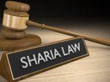 Nέος νόμος για το καθεστώς της Σαρία στην Ελλάδα