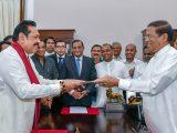 Η πολιτική κρίση στη Σρι Λάνκα